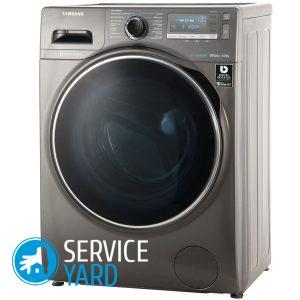 Как пользоваться стиральной машиной?