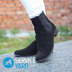 Как растянуть обувь из замши в домашних условиях, ServiceYard-уют вашего дома в Ваших руках