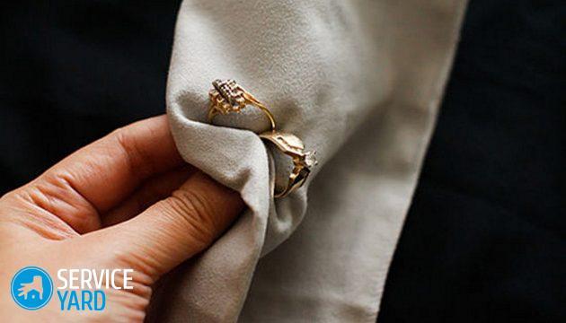 Как убрать царапины с серебряного кольца чья монета 10 сом 2001год цена на аукционе