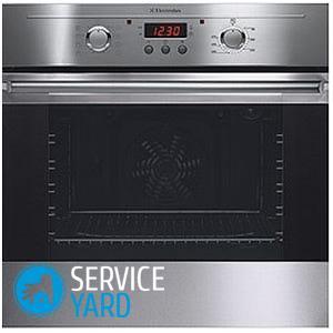 Индукционная печь для кухни, ServiceYard-уют вашего дома в Ваших руках