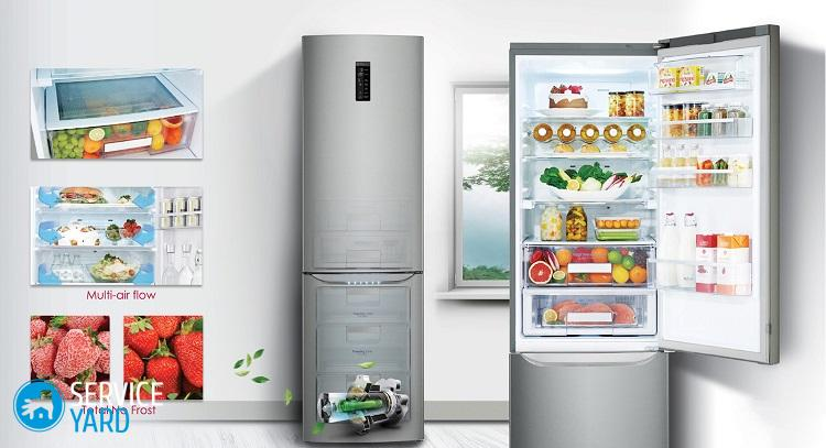 Холодильник ЛЖ Ноу Фрост - принцип работы