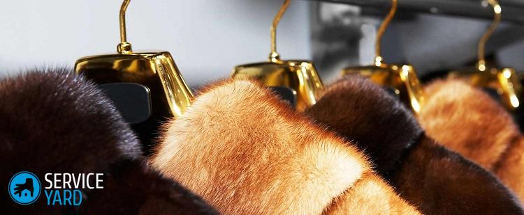 Как хранить норковую шубу летом в домашних условиях?