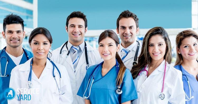 Как отбелить медицинский халат?