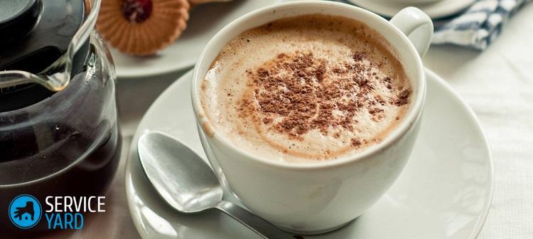 Как отстирать кофе с белого; чем можно удалить пятно от кофе на белой одежде