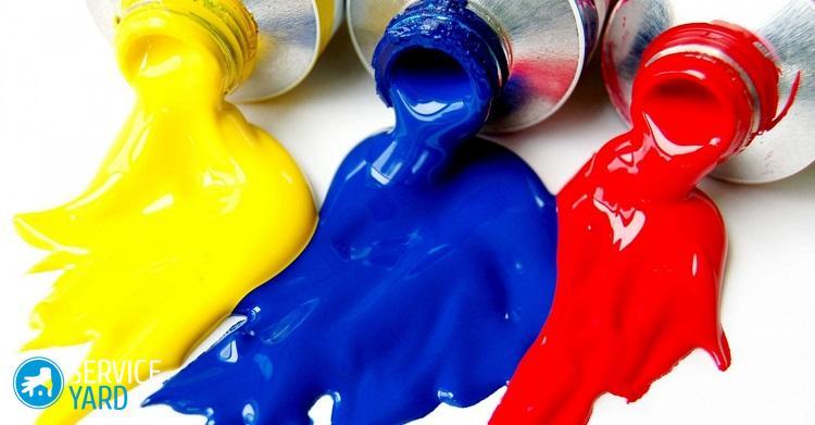 Как отстирать краску с одежды в домашних условиях?