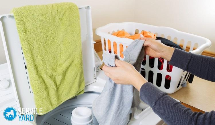 Как отстирать липу с одежды
