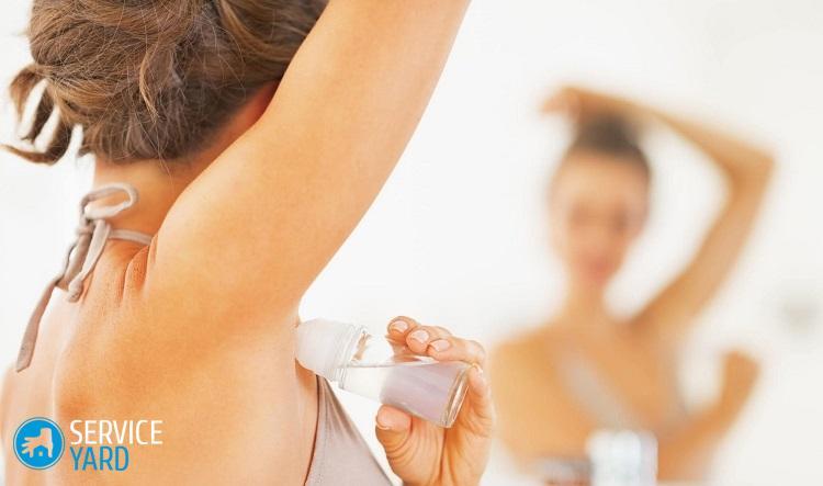 Как отстирать пятна от дезодоранта под мышками?