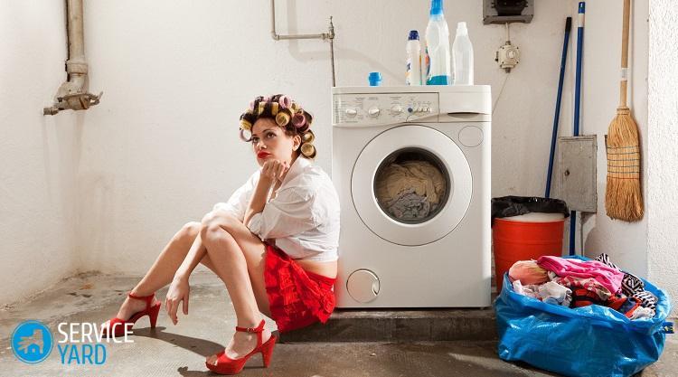 Как отстирать смолу от одежды?