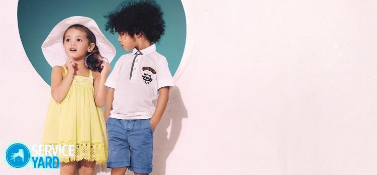 Как отстирать застарелые пятна на детской одежде?