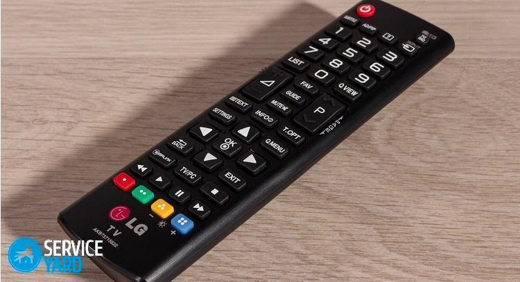 Как почистить пульт от телевизора?
