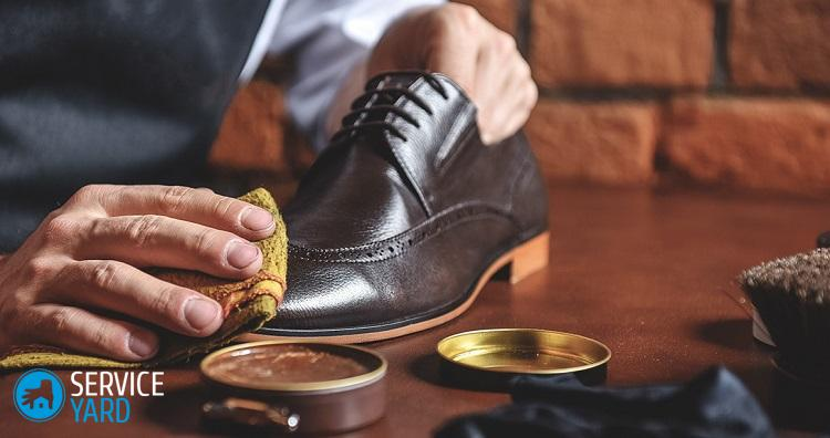 Как продезинфицировать обувь?