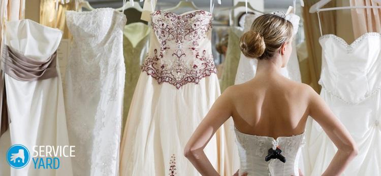 Как постирать свадебное платье со стразами в домашних условиях?