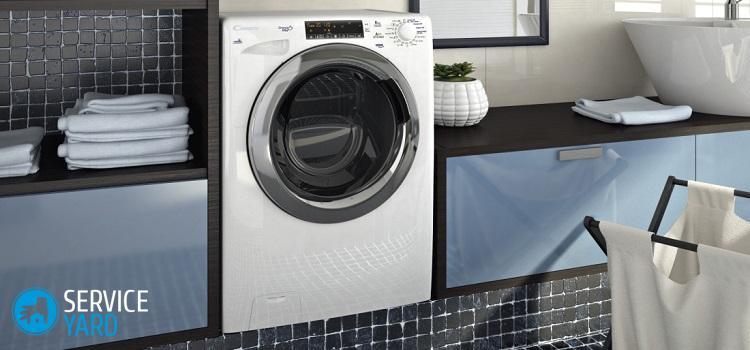 Как прочистить сливной шланг стиральной машины