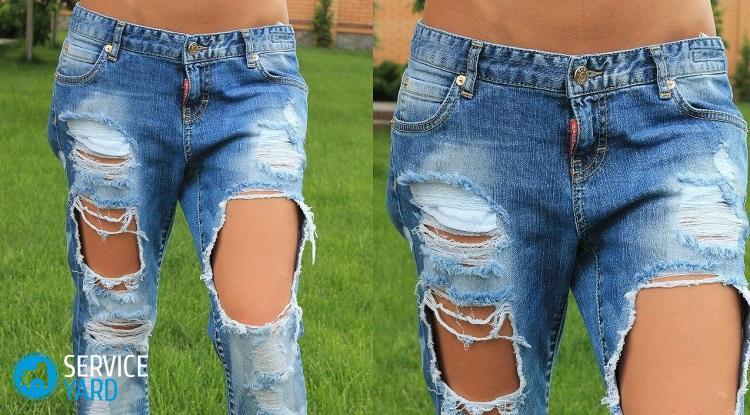 Как сделать рваные джинсы дома