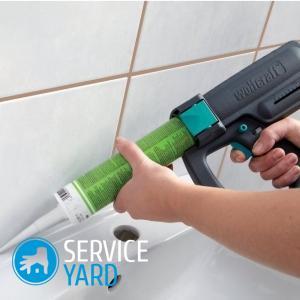 Чем смыть силиконовый герметик, ServiceYard-уют вашего дома в Ваших руках