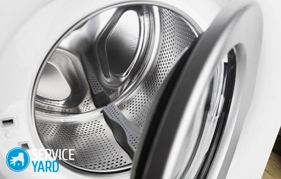 Как избавиться от запаха в стиральной машине-автомат?