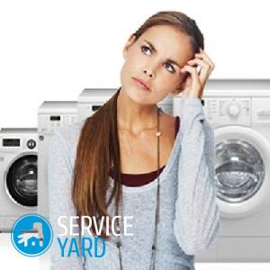 Как прочистить сливной шланг стиральной машины 🥝 самостоятельно