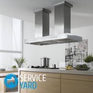 Вытяжка для кухни - неотъемлемый аксессуар, ServiceYard-уют вашего дома в Ваших руках