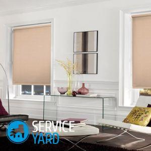 Как постирать рулонные шторы в домашних условиях?