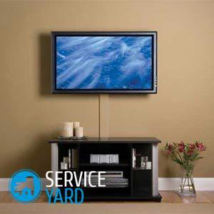 Как повесить телевизор на стену с кронштейном?