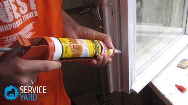 Как утеплить деревянные окна на зиму? serviceyard-уют вашего.