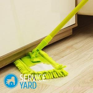 Влажная уборка дома — необходимая процедура для чистоты