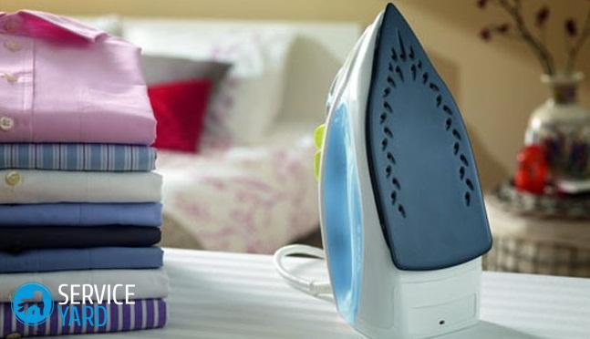 Как почистить утюг от нагара с керамическим покрытием, ServiceYard-уют вашего дома в Ваших руках