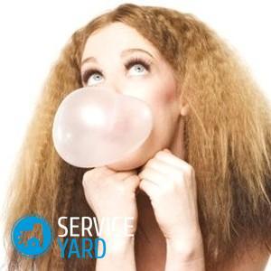 Как убрать жвачку с волос?