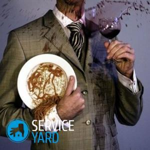 Как вывести жирное пятно с кожи, ServiceYard-уют вашего дома в Ваших руках