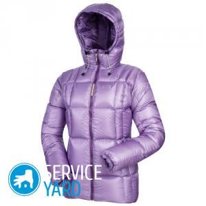Как стирать куртку на синтепоне в стиральной машине автомат, ServiceYard-уют вашего дома в Ваших руках