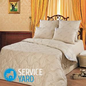Можно ли стирать одеяло из верблюжьей шерсти в стиральной машине, ServiceYard-уют вашего дома в Ваших руках
