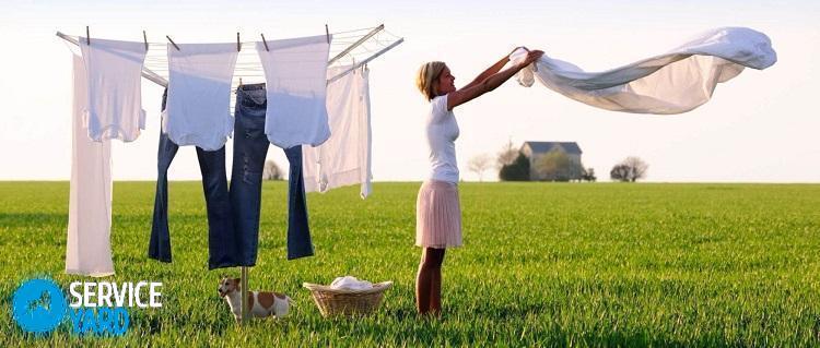 Как снять статическое электричество с одежды без антистатика?
