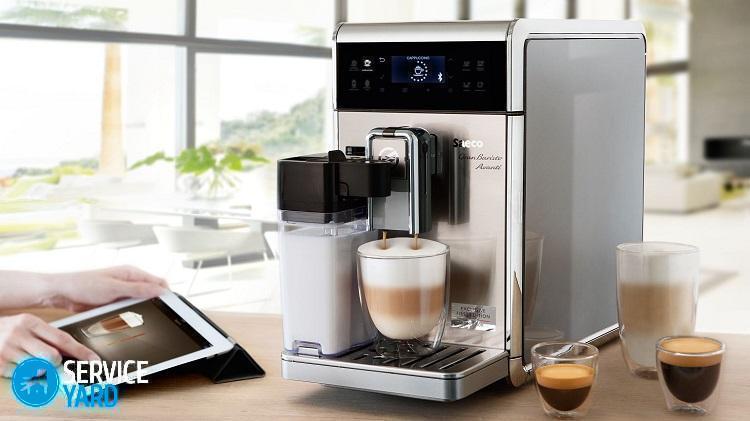 Что лучше для дома - кофеварка или кофемашина?