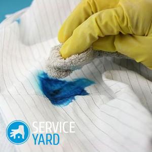 Как вывести чернила от шариковой ручки с одежды в домашних условиях, ServiceYard-уют вашего дома в Ваших руках