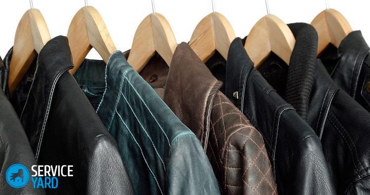 Как постирать куртку из кожзама в домашних условиях?