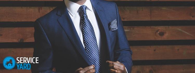Как постирать пиджак от мужского костюма в стиральной машине?