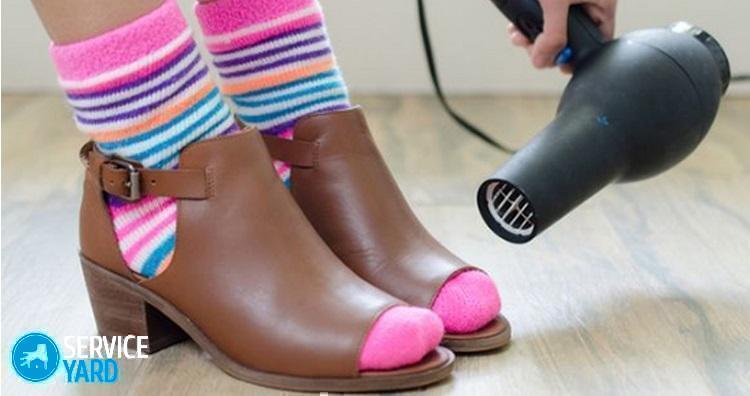 Как растянуть обувь в длину; и в ширину, быстро