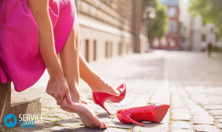 как расширить обувь