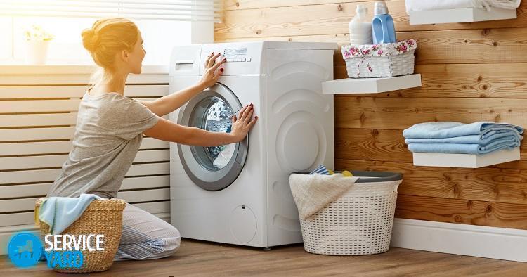 Как стирать чехлы от машины в стиральной машине?