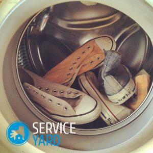 Как стирать обувь в стиральной машинке?