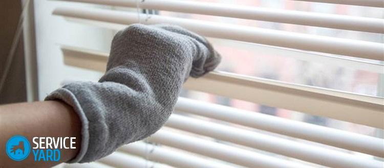 Как стирать жалюзи вертикальные тканевые в домашних условиях?
