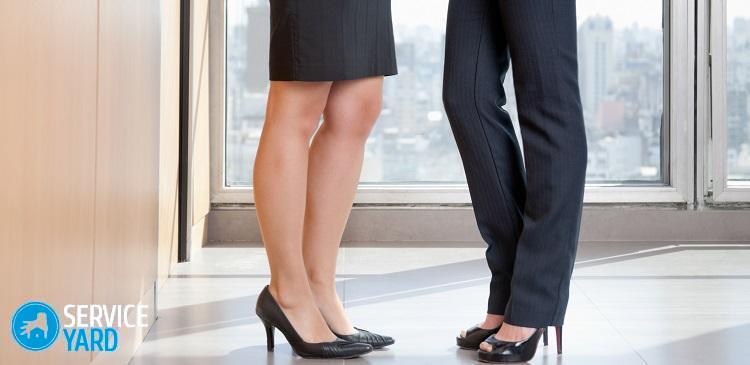 Как убрать блеск с брюк от носки