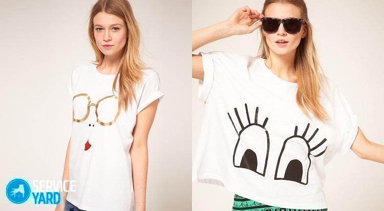 Рисунок на футболке 🥝 удалить надпись, снять термонаклейку, свести принт