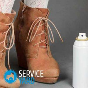 Как ухаживать за замшевой обувью в домашних условиях?