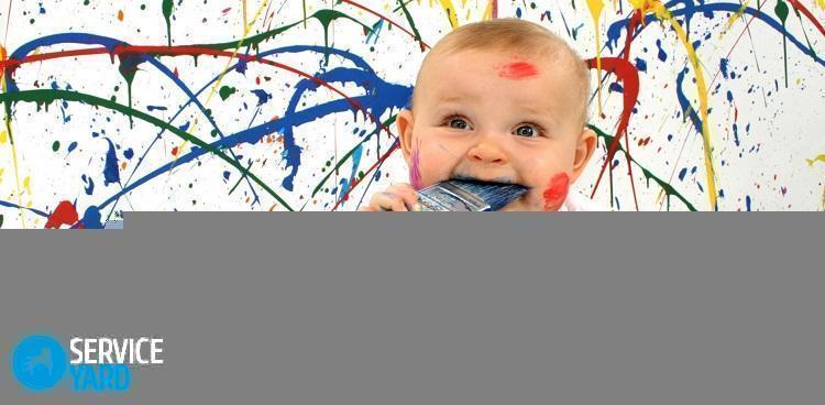 Как вывести краску с одежды в домашних условиях?