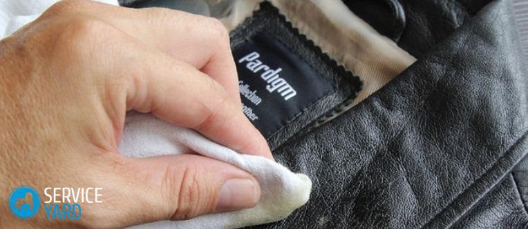 Как почистить воротник кожаной куртки в домашних условиях, ServiceYard-уют вашего дома в Ваших руках