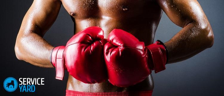 Как постирать боксерские перчатки?