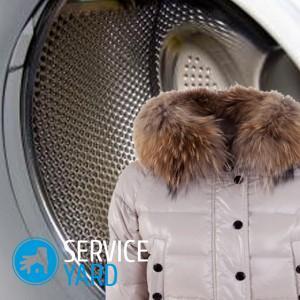 Как вывести жирные пятна с пуховика в домашних условиях, ServiceYard-уют вашего дома в Ваших руках