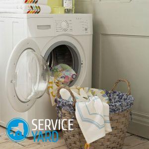 При какой температуре стирать постельное белье 🥝 в стиральной машине, при скольки градусах можно постирать
