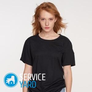 Как уменьшить размер футболки?
